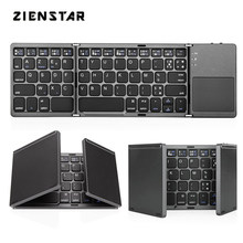 Zienstar AZERTY Французская трехскладная Беспроводная bluetooth-клавиатура с Ttouchpad для ipad/Iphone/Macbook/ПК компьютер/Android планшет(China)