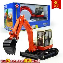 Kaidiwei brand Diecast engineering vehicles alloy car model crawler excavator mining model in gift box of children's toys(China)