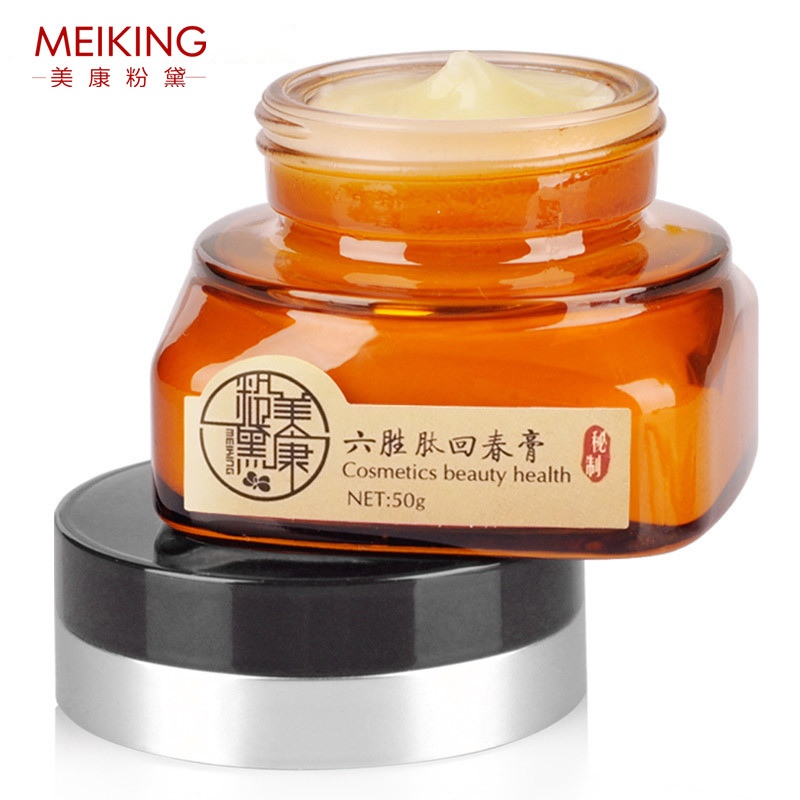 50ml Skin Care Argireline Cream Anti Wrinkle Face Lift Firming Aging Face Care Remove Fine Lines Whitening Moisturizing MEIKING<br>