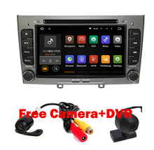 Grey Piano 2din Android 7.1 Multimedia Car DVD Navigation For Peugeot 408 308 308SW Auto radio Stereo head unit Wifi 3G SD DVR