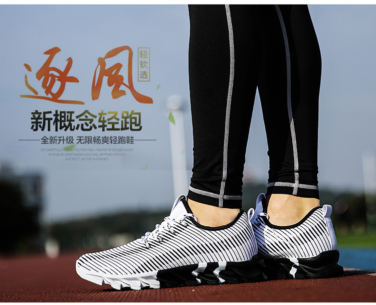 17New Hot Light Running Shoes For Men Breathable Outdoor Sport Shoes Summer Cushioning Male Shockproof Sole Athletic Sneakers 37