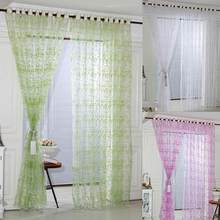 Five Leaves Flowers Sheer Voile Curtain Door Window Curtains Chic Room Flower Sheer Curtain Home Decoration White Green Pink(China)