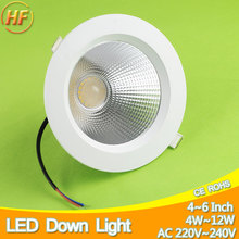 2017 New Spot/Scattering LED Downlight 3w 5w 7w 9w 12w Led Lamp 220v Ceiling LED light Indoor lighting Living Home Foyer