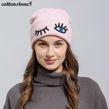 Winter Hat Women Autumn Cap Christmas Beanie Skull Hats Warm Cute Eyes Pattern Embroidery Knitted Hat Women's Hats Caps Outwear(China)