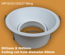 Glare proof E27 deep recessed GU10 downlight fixture MR16 fitting