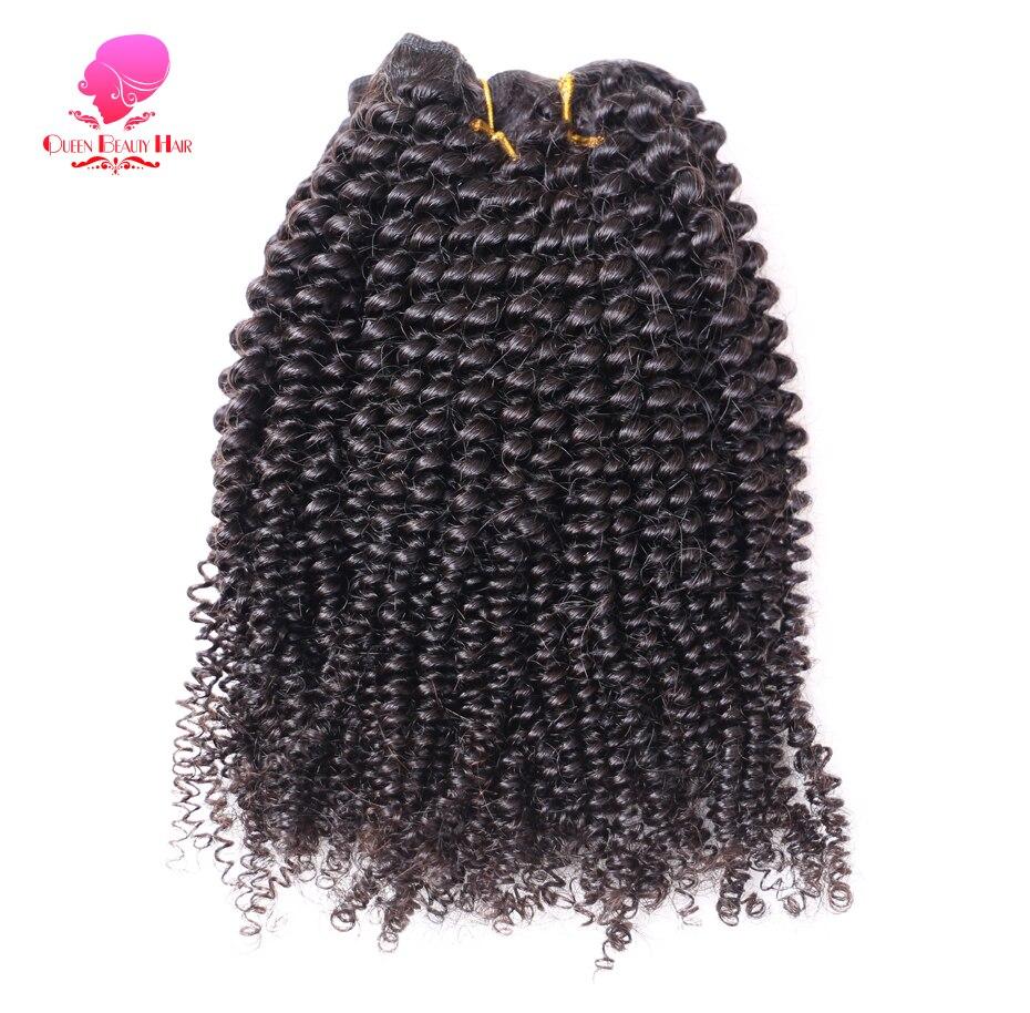 kinky curly (2)