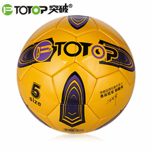 PTOTOP Anti-Slip PU Football Match Training Balls Slip-Resistant Seemless Match Training Competition Football Soccer Ball