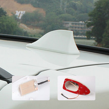Car Shark Fin Antenna With blank radio signal For Chery Tiggo Seat Ibiza auto accessories(China)