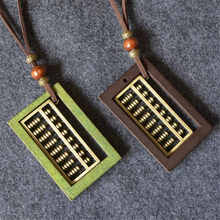 8SEASONS Fashion Wood Bead Abacus Necklace Women Natural Long Sweater Vintage Necklace 106*3.8cm, 1 Piece