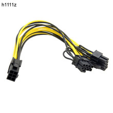 Заводская цена 6pin PCI Express для PCIe 8 (6 + 2) pin & 6pin материнская плата видеокарта PCI-e GPU VGA Splitter Hub power Cable(China)