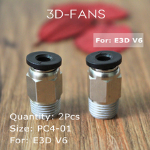 2Pcs Pneumatic Connector PC4-01 1.75mm 3mm PTFE Tube Quick Coupler For E3D V6 For J-head Fittings Reprap Hotend Fits 3D Printer