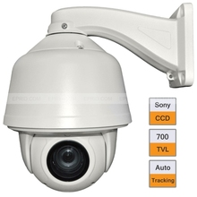 "6"" CCTV PTZ Camera Auto Tracking Sony CCD 700TVL 22x Optical Zoom IP66(China)"