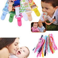 Baby Pacifier Clips Pacifier Chain Dummy Clip Nipple Holder For Nipples Children Pacifier Clip Soother Holder attache sucette(China)