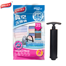 2 PCS with 1 Hand Pump 70*100cm PA+PE Vacuum Bags For Clothes Wardrobe Closet Organizer Luggage Garment Bag Maleta Portatrajes