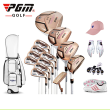 brand PGM Collections. 13 pics women golf clubs Titanium Alloy for Rod of Driver, Luxury women golf complete set carbon shaft(China)