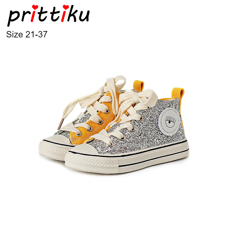 GIRLS CANVAS SHOES CHILDRENS CASUAL PUMPS SNEAKERS TRAINERS LACE UP GOLD