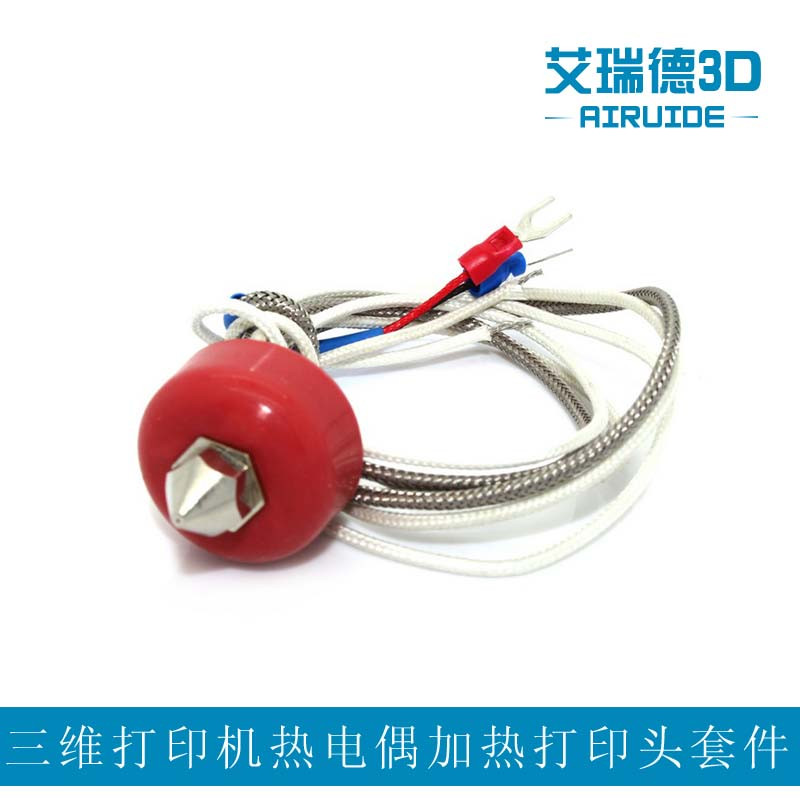 3d printer accessories print head hot end kit 3D printer thermocouple heated print head kit 0.4 mm K type thermocouple<br><br>Aliexpress