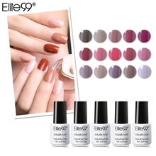 Elite99 7ml Nude Series UV Gel Nail Polish Varnish Long Lasting Nail Art Gel Lacquer Gorgeous Color Nail Gelpolish All 24 Pieces