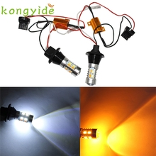 Car-styling car-styling 2X T20 7440 35W 20SMD Turn Signals Day Running Lights LED Light White/Yellow fe23