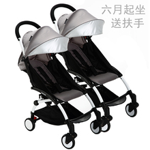 Twin Baby Stroller Light, Detachable, Can Sit, Lie Twins Stroller, Light Folding Board The Plane
