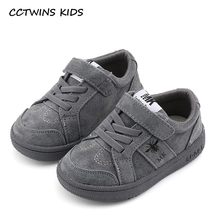CCTWINS KIDS 2017 Infant Brand Genuine Leather Sneaker Boy Sport Casual Gray Shoe Baby Girl Fashion Breathable Trainer F1723(China)