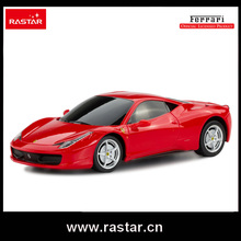 Rastar licensed 1:24 Ferrari 458 Italia news year present best quality car toys from China drift rc vehicle 46600