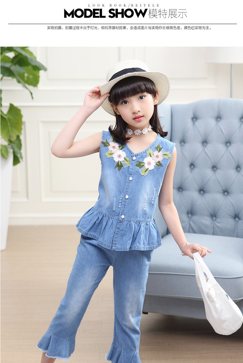3-12 y summer girls clothes set denim outfits fashion sets for girl sleeveless embroidery top flared trousers children\`s sets (2)