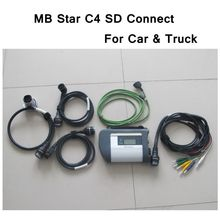 A++ Quality MB STAR C4 SD CONNECT Diagnostic Tool with WIFI Function 2017 Newest SD Connect C4 Multiplexer Star C4 DHL free
