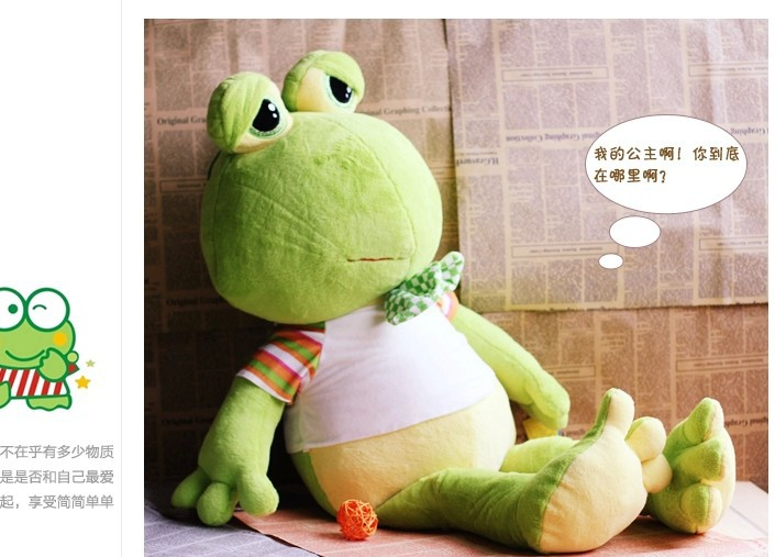 stuffed animal frog plush toy 80 cm frog doll throw pillow gift f887(China)