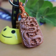 20 pcs New Brand rosewood carved wishful Lucky Dragon pendant keychain car keys ornaments wholesale DIY accessories charms(China)