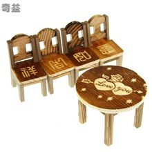 Chinese Style Cute Dollhouse Miniature Furniture Wooden Mini Dining Room Table & 4 Chairs Set Toy Pattern Random WLL9001