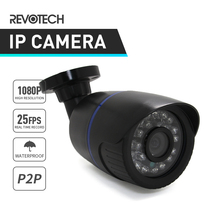 Waterproof 1920 x 1080P 2.0MP Bullet IP Camera 24LED IR Outdoor Security Camera ONVIF Night Vision P2P IP CCTV Cam with IR-Cut