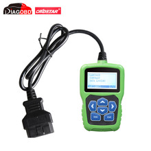OBDSTAR F108+ PSA PIN CODE Reading and Key Programming Tool for Peugeot /Citroen /DS F108 Newly Add K-LINE