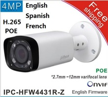 Dahua 4MP IP Camera IPC-HFW4431R-Z replace IPC-HFW4300R-Z 2.7mm ~12mm lens network camera ir POE cctv camera(China)