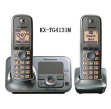 2 Handset KX-TG4131M DECT 6.0 Cordless Phone With Answering System Metallic Gray