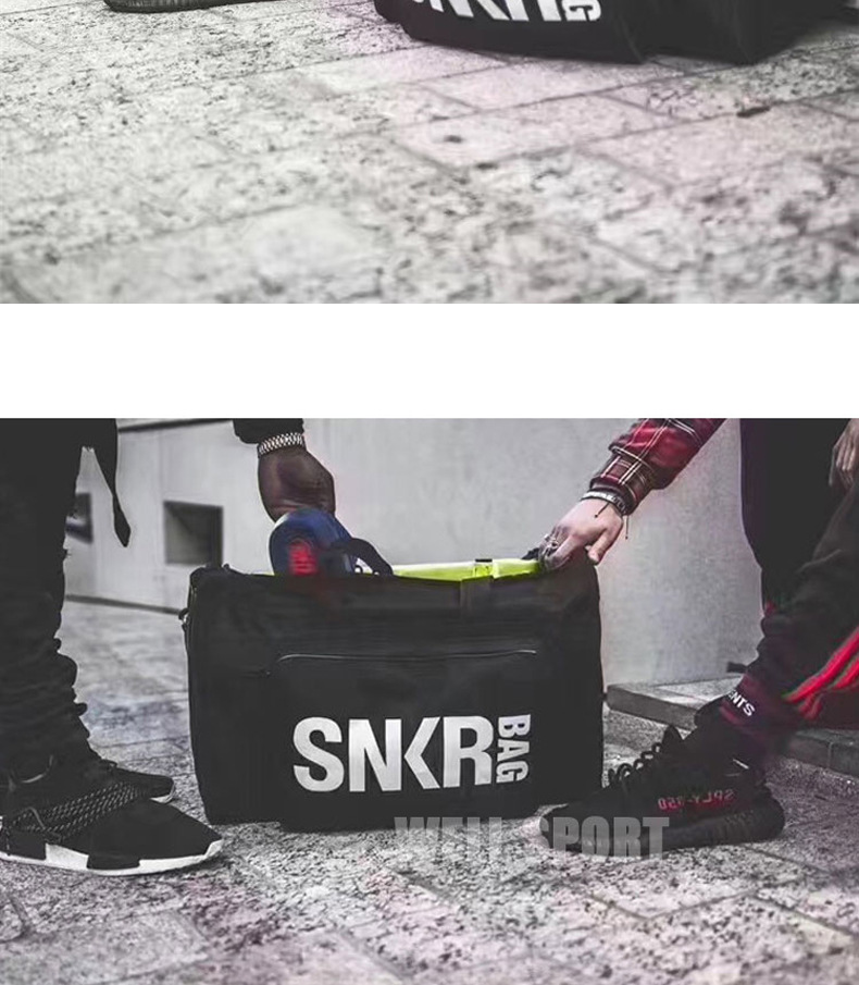 SNKR_02