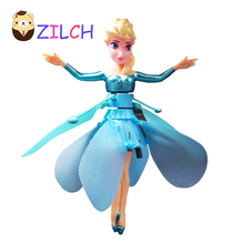 ZILCH Original Fever Princess Flying Fairy Elsa Toys With Lights Up Infrared Induction Doll for Kids Electronic Interactive Toys