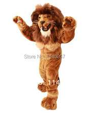mascot King lion simba mascot costume alex plush custom fancy costume anime cosplay kits mascotte fancy dress carnival costume