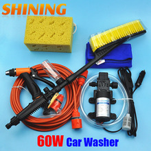 High Pressure Self-priming Electric Car Washer Washing Pump 12V Washing Machine Car Cleaner + Car Cleaning Brush