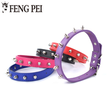 Dog Leash Studded PU Leather Spike Studded Collars For Dogs Adjustable Pet Puppy Small/Medium Collar Pet Accessories 5 colors(China)