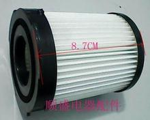 excellent vacuum cleaner filter hepa filter zw1300-6 zw1300-6s(China)