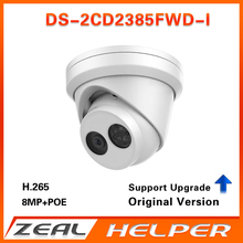 Free shipping English version DS-2CD2385FWD-I 8MP 3D Digital Noise Reduction POE IR 30m up to 128 GB ip outdoor camera