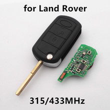 Car Remote Key for Land Rover RANGE ROVER LR DISCOVERY 3 Keyless Entry Fob PCF7941 Chip 3BT 315MHz/433MHz HU101 Blade