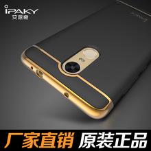 100% original ipaky brand luxury Classic 3 in 1 design for xiaomi redmi note 3 plastic case for redmi note3 pro in stock