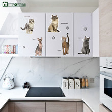 Maruoxuan 2017 Sale Modern Cute Cat Wall Stickers Warm Animal Park Vinyl Decal Free Shipping Kitchen Wardrobe Paintings Poster(China)