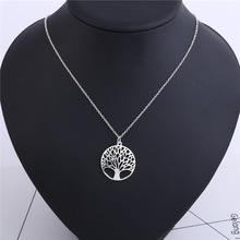 Women Life Tree Pendant Necklace Vintage Hollow Tree Silver Plated Chain Necklaces Female Delicate Alloy Metal Jewelry