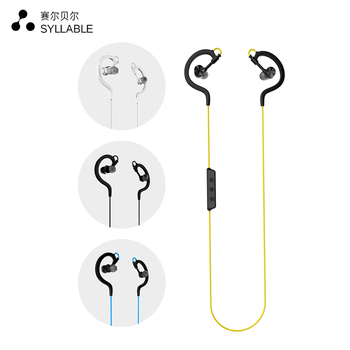 SYLLABLE D700-2017 in Ear Bluetooth 4.0 Headset Neckband Jogging Running Sports earphone/earbud Sweat Proof Wireless Earphone