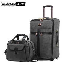 Crocodile Pattern Suitcase+Handbag Set Men PU Leather+PVC Luggage Sets Women Suitcase Set 20/24 Inch Brown/Gray/Light Brown