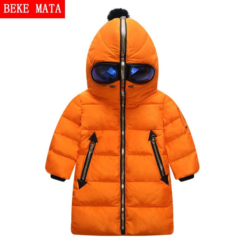 Купить Куртка С Очками На Капюшоне