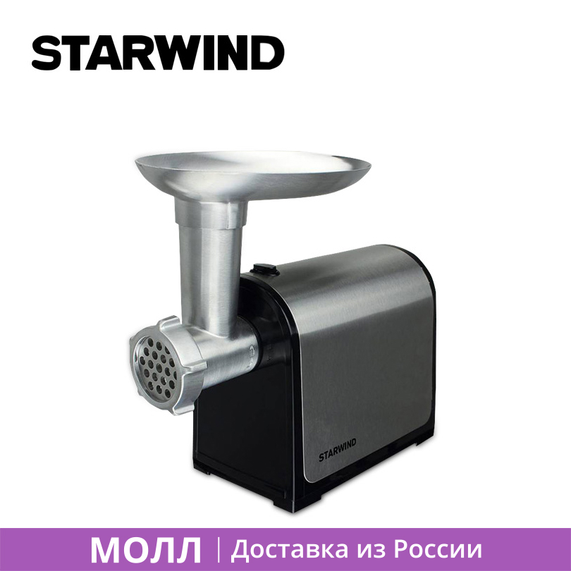 Starwind SMG3553 Meat Grinder 1800W Nozzle for Sausage Electric Family Cook Machine Kitchen Assistant